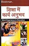 Work Experience In Education by Ritu Sharma