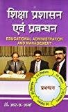 Shiksha Prashan Avam Prabandhan Hindi  PB by Sharma R A