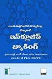 Inclusive Banking Thro Business Correspondent Telugu by Indian Institute of Banking & Finance