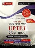 UP TET PAPER 2 SAMAJIK ADHYYAN IN HINDI 2016