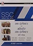 SSC - Sub-Inspector Delhi Police CAPFs CISF NCB Hindi by Unique Research Academy