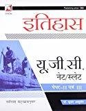 Indian History by Dr. Sanjay Kumar
