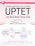 UPTET Paper II Class VI-VIII Code 31.20.3 by Tewatia