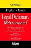 Legal Dictionary English - Hindi Reprint by Universal's