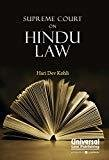 Supreme Court on Hindu Law by Hari Dev Kohli