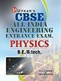 CBSE AIEEE Physics by H.P. Sharma