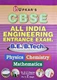 All India Engineering Entrance Exam - B.E.B.Tech. by H.P.Sharma