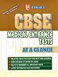 CBSE Combined Guide - At A Glance