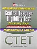 Central Teacher Eligibility Test Elementary Stage - Paper II for Classes VI-VIII Mathematics  Science by Gupta S. Anand