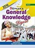 General Knowledge Digest by Editorial Board : Pratiyogita Darpan
