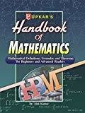 Hand Book of Mathematics by Alok Kumar