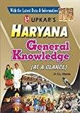 Haryana General Knowledge by C.L. Khanna