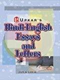 Hindi-English Essays  Letters by Jain