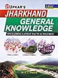 Jharkhand General Knowledge by C.L. Khanna