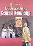 Maharashtra General Knowledge by Uma Narayanan