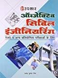 Objective Civil Engineering by Pramod Kumar Mishr