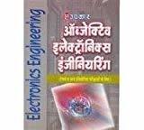 Objective Electronics Engineering by Pramod Kumar Mishr