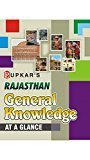 Rajasthan General Knowledge - At a Glance by C.L. Khanna