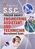SSC Prasar Bharti Engineering Assistant and Technician Recruitment Exam by Lal
