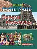 Tamil Nadu General Knowledge by Ganesa Subramaniam