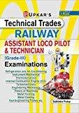 Upkar Technical Trades Railway Assistant Loco Pilot and Technician Grade III Examinations