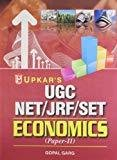 UGC NETJRFSET Economics Paper II by Gopal Garg