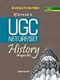 UGC NETJRFSET History Paper-II by Vinay Gupta