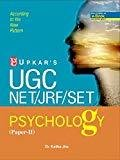 UGC NETJRFSET Psychology - Paper-II by Kalika Jha