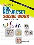 UGC NETJRFSET Social Work Paper II  III by Achalendra Kumar