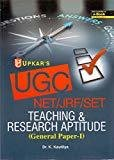 UGC NETJRFSET Teaching  Research Aptitude - General Paper I by K. Kautilya