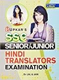 Upkars SSC SeniorJunior Hindi Translators Exam by Lal