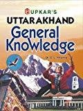 Uttarakhand General Knowledge by None