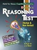 Reasoning Test Verbal  Non-Verbal by M.B. Lal