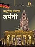 Adhunik Kahani  Germany by Amrit Mehta