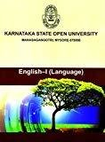 English-1 Language by KSOU