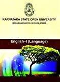 English-1 Language by KSOU