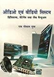 Audio - VIdeo Systems Hindi by R G Gupta
