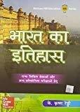 Bharat Ka Itihas by Krishna Reddy