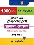 Bharat Ki Rajvyavastha 1000 Plus Objective Questions by M. Laxmikanth