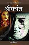 Srikant by Sharat chandra chatoupadhyaye (Vishv Books)