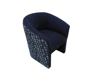 Black Suede Chair
