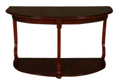 Cherry Round Sofa Table