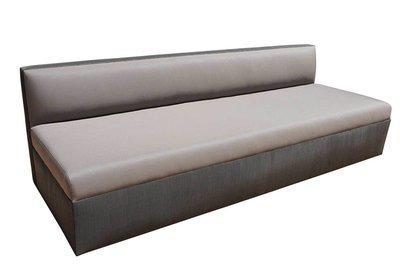 Armless Lounge Sofa