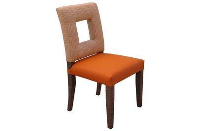 Jill Dining Chair