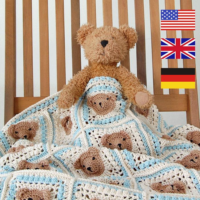 CROCHET PATTERN: Vintage Teddy Bear Baby Blanket 00024