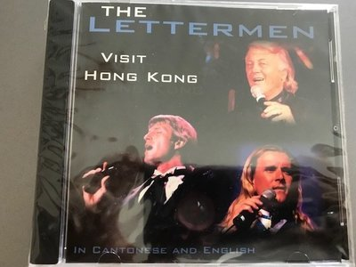 Factory Sealed - Visit Hong Kong - only 2 songs. Proceeds go to the Star