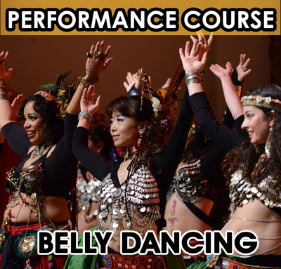 Belly Dancing Performance Course