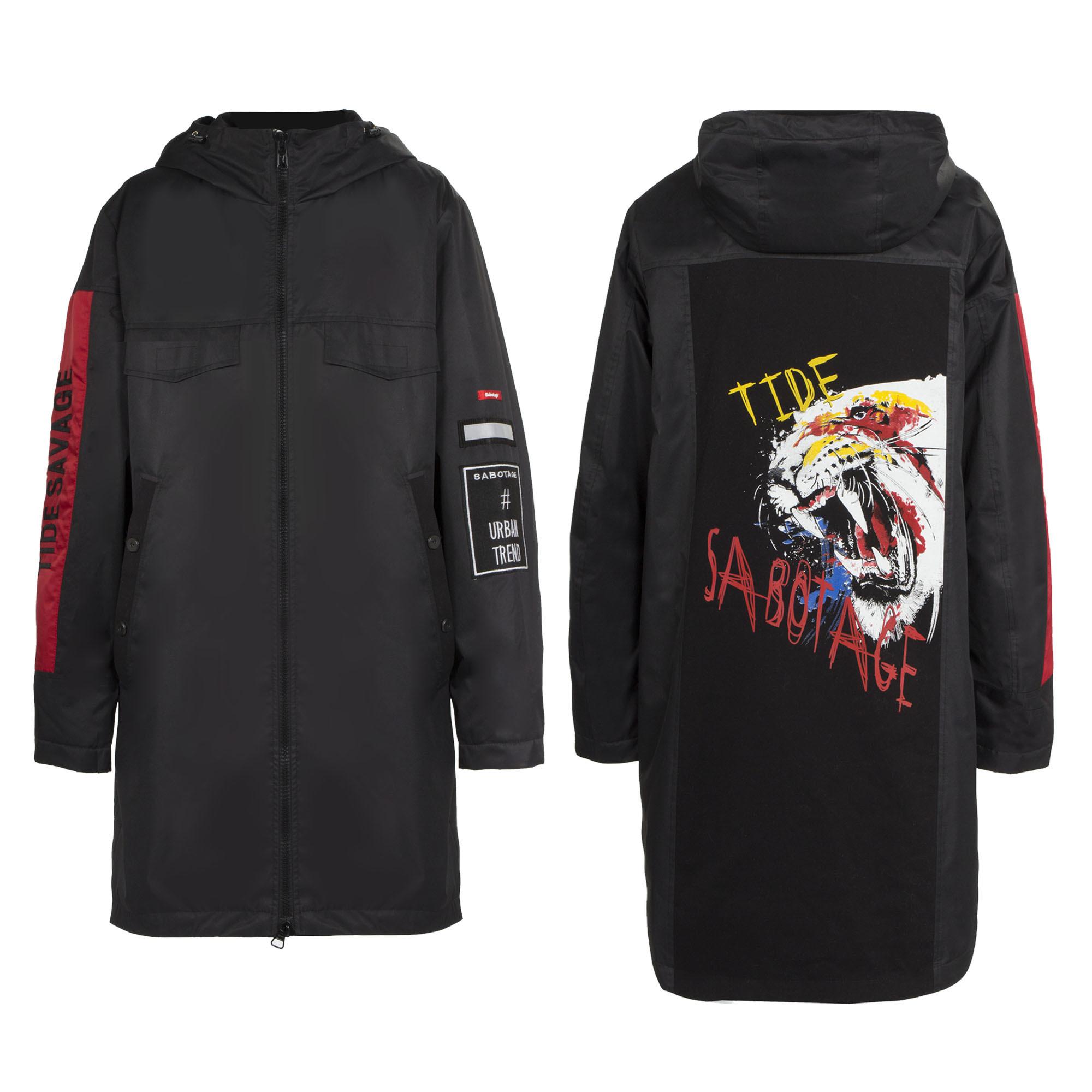 Куртка для мальчика BHSB025-01