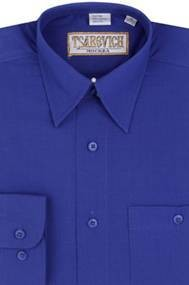Сорочка мальчик, длинный рукав, приталенная, ярко синий. Артикул: Royal slim