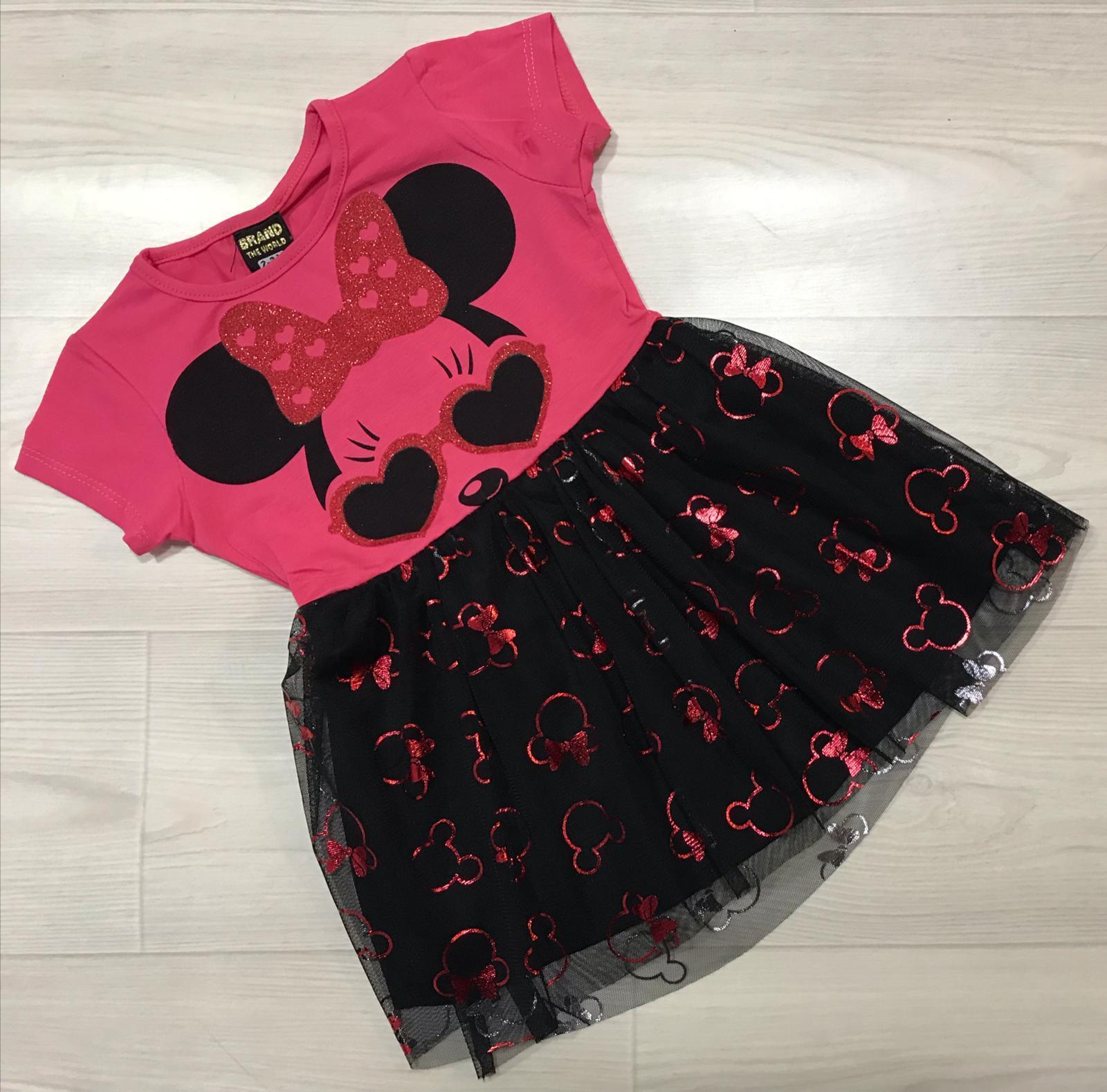 Платье для девочки ALL48-20